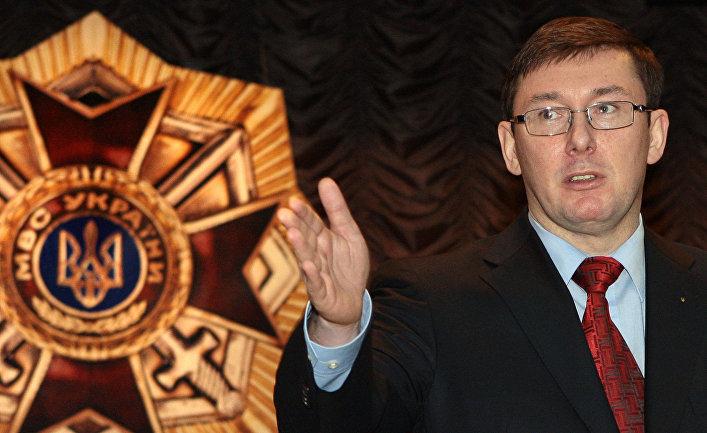 Министр внутренних дел Украины Юрий Луценко