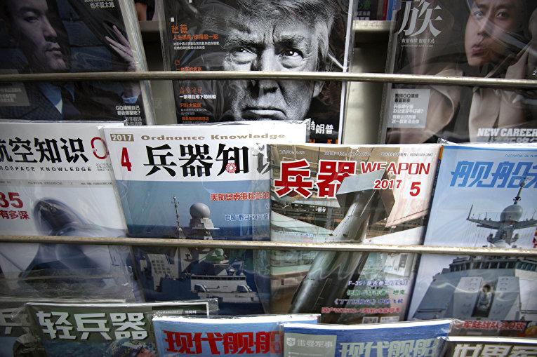 Китайские журналы