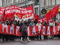 Участники демонстрации КПРФ на Тверской улице