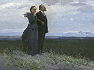 Репродукция картины «В.И. Ленин и Н.К. Крупская на Песчаной горке»