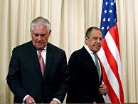 Министр иностранных дел РФ Сергей Лавров и Государственный секретарь США Рекс Тиллерсон