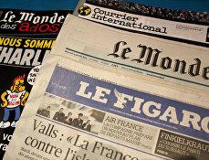 Французские газеты