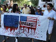 Участники митинга вышли на улицы испанской столицы, обвиняя США в возникшем хаосе на Ближнем Востоке