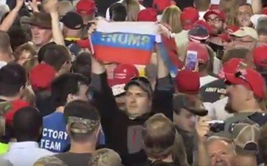 Трампа закидали российскими флагами