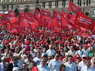 Шествие коммунистов в Киеве