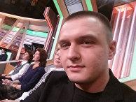 Томаш Мацейчук