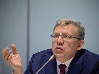 Алексей Кудрин на Красноярском экономическом форуме 2017