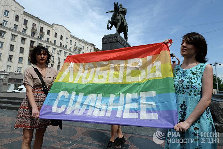 Работа для геев пассивов москва фото 99-660