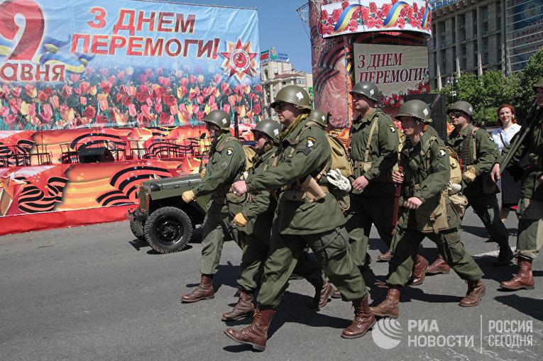 Празднование 9 мая в Киеве