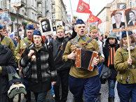 """Участники акции """"Бессмертный полк"""" в Москве"""