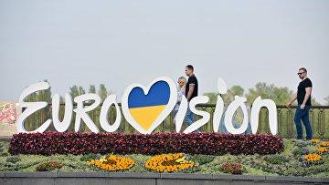 Подготовка к Евровидению-2017 в Киеве
