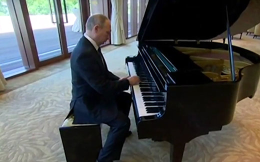 Музыкальные таланты Путина