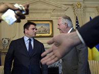 Госсекретарь США Рекс Тиллерсон и министр иностранных дел Украины Павел Климкин в Вашингтоне