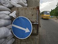 Блокпост. Восточная Украина