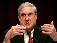 """Спецпрокурор по расследованию """"вмешательства России"""" в президентские выборы в США в 2016 году Роберт Мюллер"""