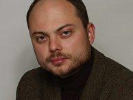Журналист Владимир Кара-Мурза