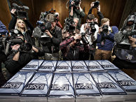 Бюджетный план США на 2016 год