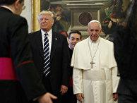 Президент США Дональд Трамп и папа римский Франциск