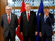 Председатель Европейской комиссии Жан-Клод Юнкер, президент Турции Реджеп Тайип Эрдоган и президент Европейского совета Дональд Туск