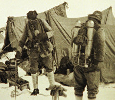 Экспедиция на Эверест 1924 года