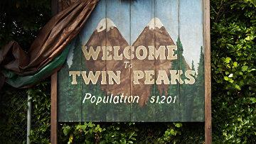 "Кадр с логотипом сериала ""Твин Пикс"""