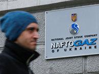 Вывеска на здании компании «Нафтогаз Украины» (НАК) в Киеве