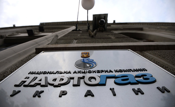 «Нафтогаз» обязан оплатить «Газпрому» два млрд долларов— Победа вдолг