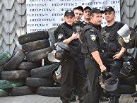 Сотрудники полиции во время акции протеста в Киеве