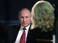 Президент РФ Владимир Путин и телеведущая NBC News Меган Келли во время интервью. 3 июня 2017