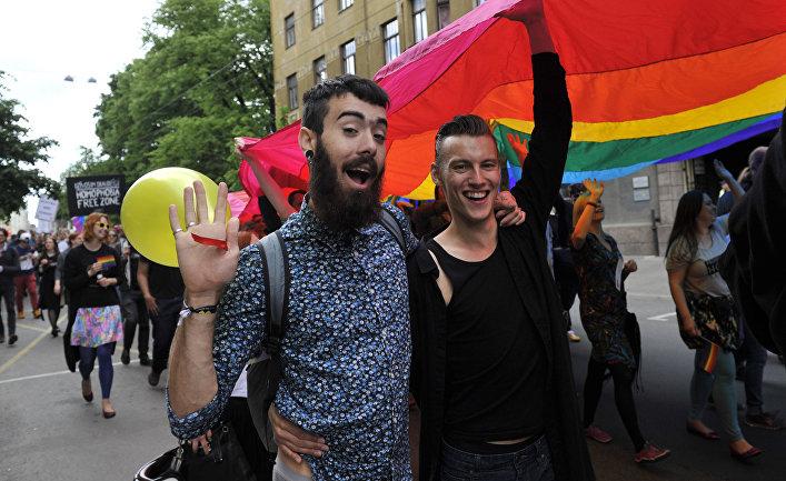 Материальная поддержка для геев
