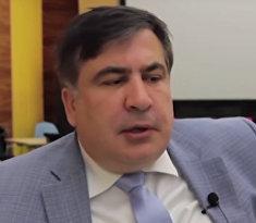 Саакашвили: Когда мы покончим с Путиным