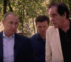 Русский ответ Путина