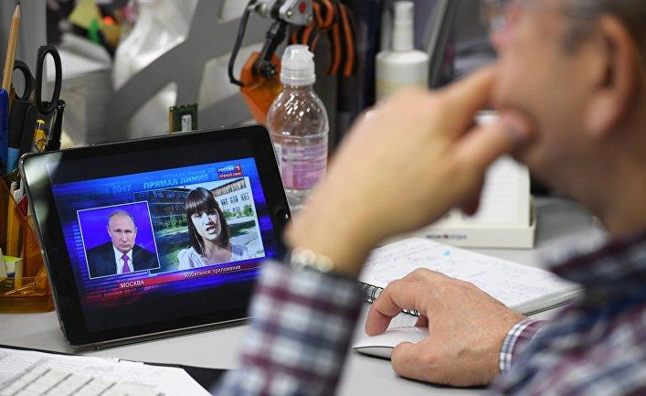 Трансляция «Прямой линии с Владимиром Путиным» в Москве