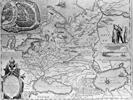 Карта России, выполненная на основе чертежа 1600-1605 годов, составленного царевичем Федором Борисовичем Годуновым и гравированная в Голландии