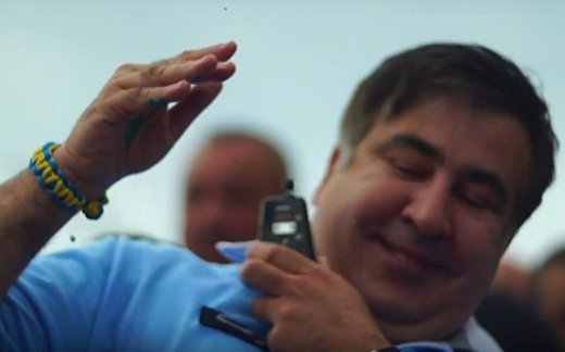 Саакашвили закидали яйцами с зеленкой