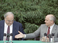 Президень СССР М. Горбачев и Федеральный канцлер ФРГ Г. Коль