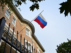 Российский культурный центр в Вашингтоне