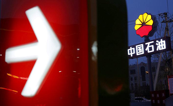Арбитраж взыскал 1,7 млрд долларов с«Нафтогаза» впользу «Газпрома»— Миллер