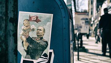 Постер с Путиным и Трампом на улице Вашингтона
