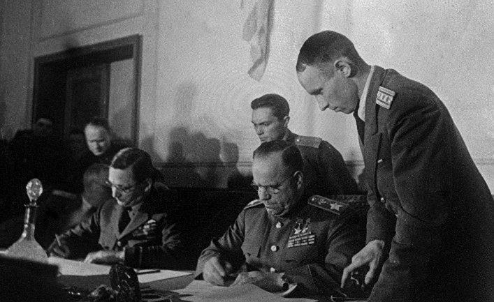 Подписание Акта о капитуляции Германии. Фотокопия