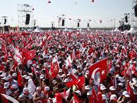 """Многотысячный митинг, завершив 25-дневный """"Марш справедливости"""" в Турции. 9 июля 2017"""