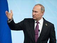 Президент РФ Владимир Путин во время пресс-конференции по итогам саммита лидеров «Группы двадцати»