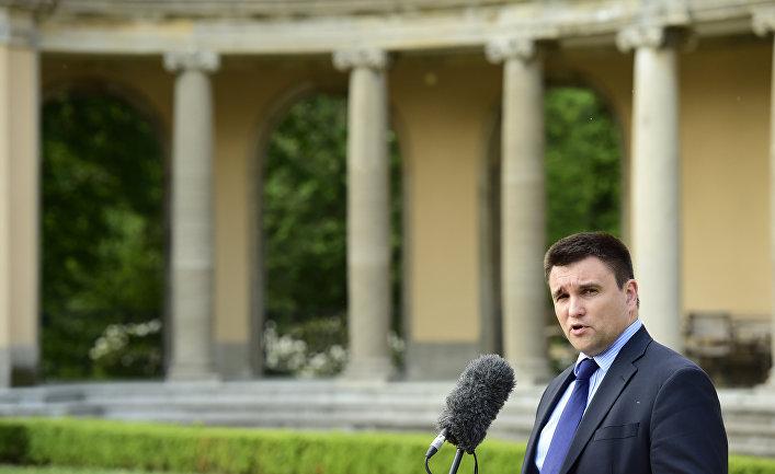 Глава МИД Украины Павел Климкин