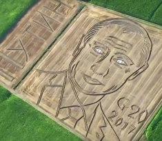 Портрет Путина с высоты птичьего полета