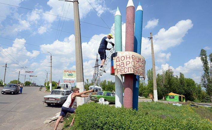 """Вывеска с надписью """"Донецкая народная республика"""" в Славянске"""