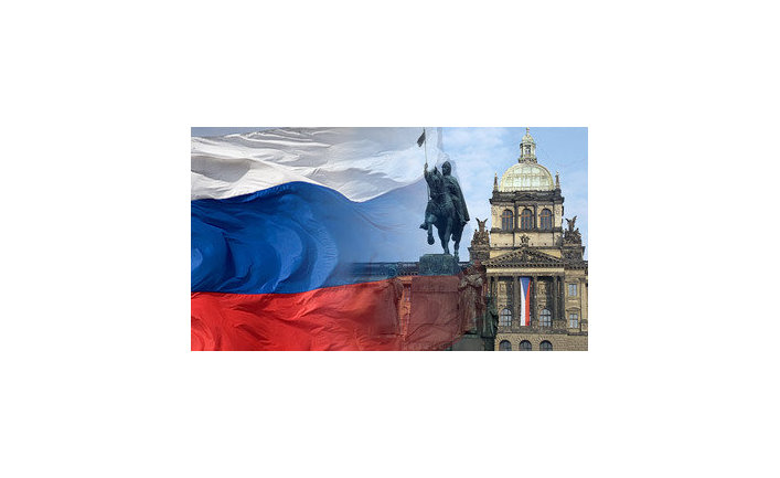 Чехия Прага россия