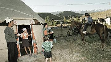 Киргизская семья