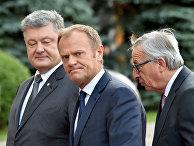 Президент Украины Петр Порошенко, председатель Еврокомиссии Жан-Клод Юнкер и председатель Европейского совета Дональд Туск