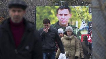 Плакат с изображением главы ДНР Александра Захарченко в Донецке