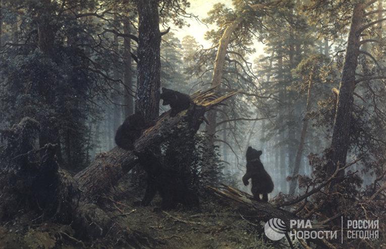"""Репродукция картины """"Утро в сосновом лесу"""""""